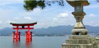 Shaklee Japan